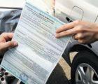 Как себя вести, если Вы попали в ДТП, последние изменения в законодательстве